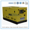 Ultra Silent 12kw Single Phase Generator Powered by Quanchai